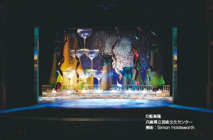 兵庫県立芸術文化センター 喜歌劇「こうもり」