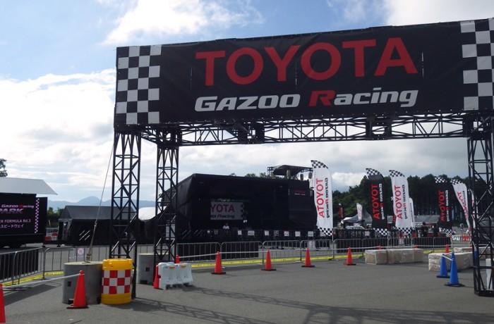 TOYOTA GAZOO Racing PARK in SUPER FORMULA Rd.3 in 富士スピードウェイ