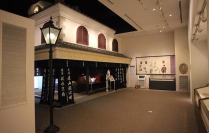 さかい利晶の杜 「与謝野晶子記念館」