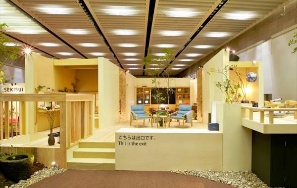 LIVING & DESIGN 2015 「積水ハウス 大人HOUSE展」