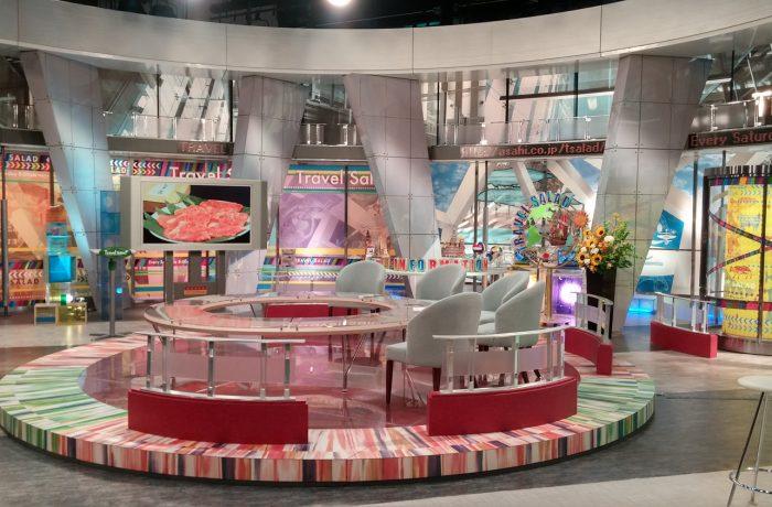 朝日放送テレビ「朝だ!生です旅サラダ」