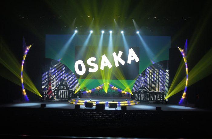 上沼恵美子 コンサート 2016