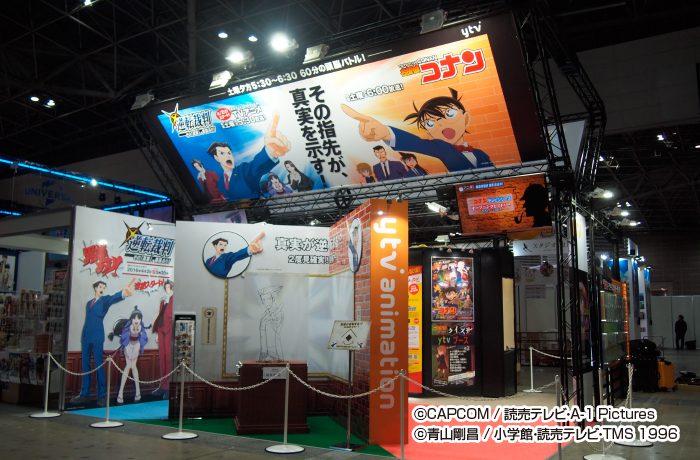 Anime Japan 2016 「ytvブース」