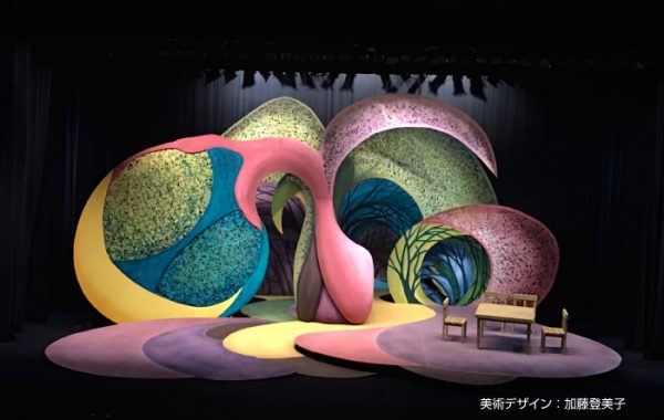 兵庫県立ピッコロ劇団ファミリー劇場「<音楽劇>赤ずきんちゃんの森の狼たちのクリスマス」