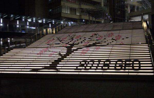 グランフロント大阪 うめきた広場 大階段 春 装飾
