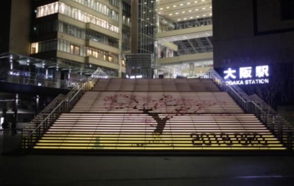 グランフロント大阪  うめきた広場  大階段  2019春 装飾