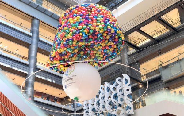未来へ飛ばせ!EXPO2025風船プロジェクト